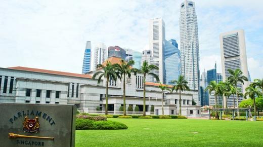 نظام الحكم في سنغافورة