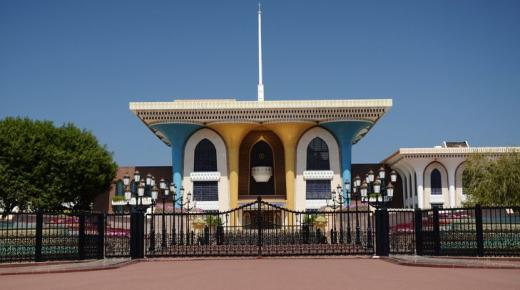 نظام الحكم في عمان