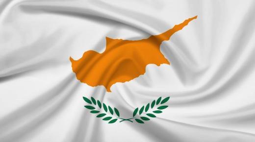 ما هو نظام الحكم في قبرص؟