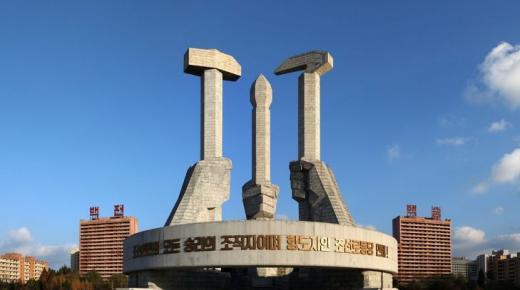 نظام الحكم في كوريا الشمالية