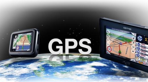 نظم تحديد المواقع الجغرافية المختلفة والفرق بينهم