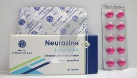 دواء نيورازين Neurazine لعلاج فرط الحركة والتخلص من التوتر