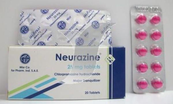 Mace Cizma Koristan أدوية لعلاج القلق والتوتر Tedxdharavi Com