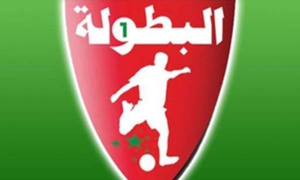 جدول ترتيب هدافى الدورى المغربى 2018/2019 بتاريخ اليوم #Tareekh