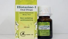 دواء هيستازين Histazine لعلاج الحساسية والالتهابات الجلدية بصورة فعالة