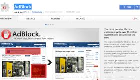 كيفية وقف إعلانات جوجل من الموبايل
