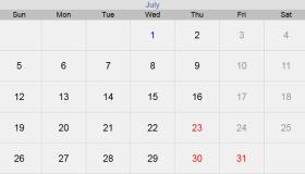 تقويم شهر يوليو 2020 التقويم الميلادي لشهر (7) تموز 2020 بالإجازات