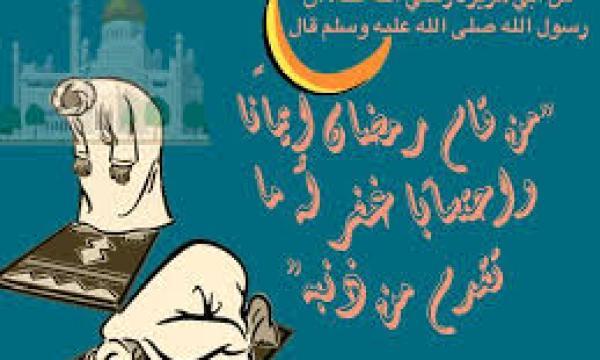 أهمية وفوائد صلاة التراويح في رمضان