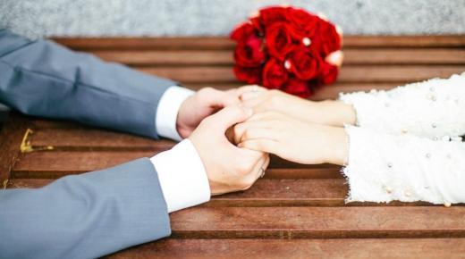 نصائح إسلامية في الإسلام الزواج