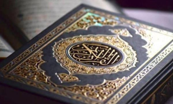 تأثير القرآن الكريم في حياة المسلمين