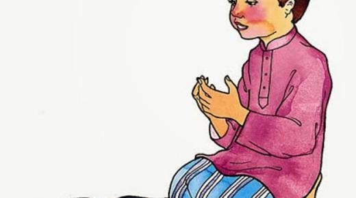 أهمية الصلاة للأطفال