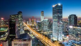 أهم المعلومات عن مدينة بكين