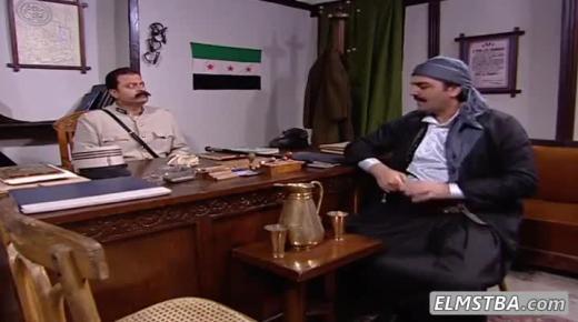 مسلسل باب الحارة 1 الحلقة 7 السابعة