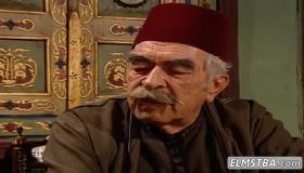 مسلسل باب الحارة 1 الحلقة 24 الرابعة والعشرون