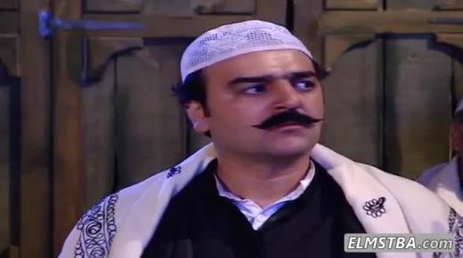 مسلسل باب الحارة 2 الحلقة 27 السابعة والعشرون