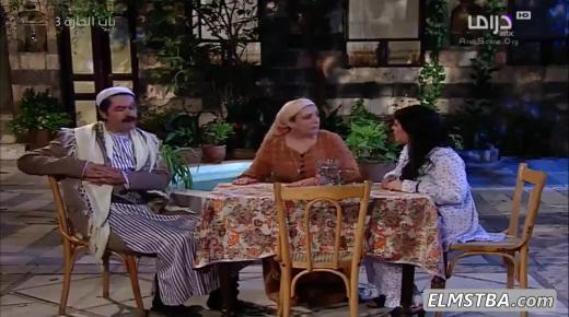 مسلسل باب الحارة 3 الحلقة 20 العشرون