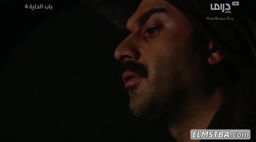 مسلسل باب الحارة 4 الحلقة 8 الثامنة