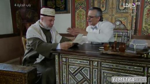 مسلسل باب الحارة 4 الحلقة 22 الثانية والعشرون
