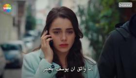 مسلسل الحب يجعلنا نبكي الحلقة 11 الحادية عشر مترجمة