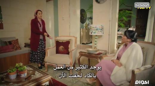مسلسل الحمامة الحلقة 5 الخامسة مترجمة