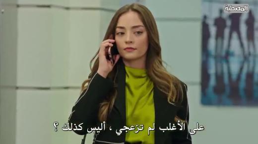 مسلسل العشق الفاخر الحلقة 28 الثامنة والعشرون مترجمة