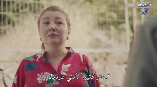 مسلسل حب أعمى الجزء 1 الحلقة 22 الثانية والعشرون مترجمة - المصطبة