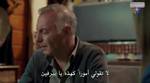 مسلسل كذبتي الحلوة الحلقة 19 التاسعة عشر مترجمة