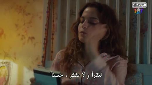 مسلسل كذبتي الحلوة الحلقة 25 الخامسة والعشرون مترجمة