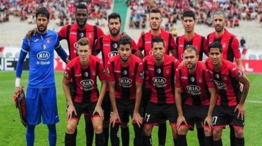 موعد مباراة اتحاد العاصمة وصن داونز السبت 28-12-2019 والقنوات الناقلة | دوري أبطال أفريقيا