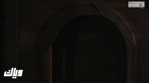 مسلسل باب الحارة 10 الحلقة 8 الثامنة