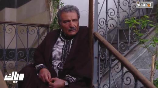 مسلسل باب الحارة 10 الحلقة 25 الخامسة والعشرون
