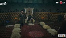 مسلسل قيامة أرطغرل الحلقة 121 مترجمة – نهاية الجزء 4