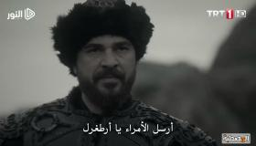 مسلسل قيامة أرطغرل الحلقة 55 الخامسة والخمسون مترجمة – الجزء 2 الحلقة 29