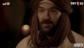 مسلسل قيامة أرطغرل الحلقة 8 الثامنة مترجمة – الجزء 1