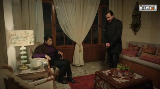 مسلسل الحمامة الحلقة 7 السابعة مترجمة