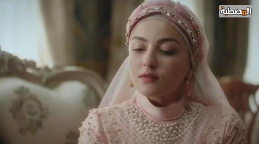 مسلسل السلطان عبد الحميد الثاني الحلقة 28 الثامنة والعشرون مترجمة – الجزء 2 الحلقة 11