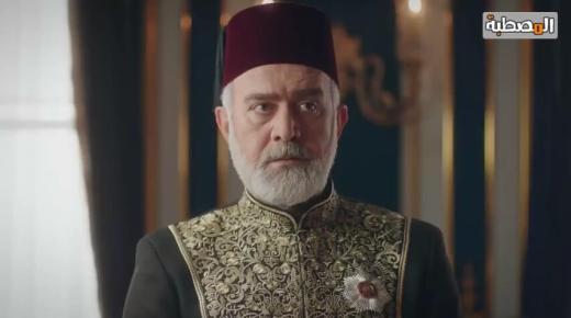 مسلسل السلطان عبد الحميد الثاني الحلقة 40 الأربعون مترجمة – الجزء 2 الحلقة 23