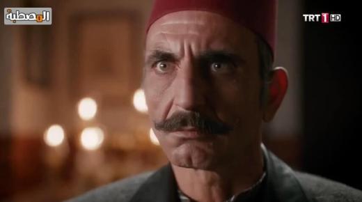مسلسل السلطان عبد الحميد الثاني الحلقة 57 السابعة والخمسون مترجمة – الجزء 3 الحلقة 3