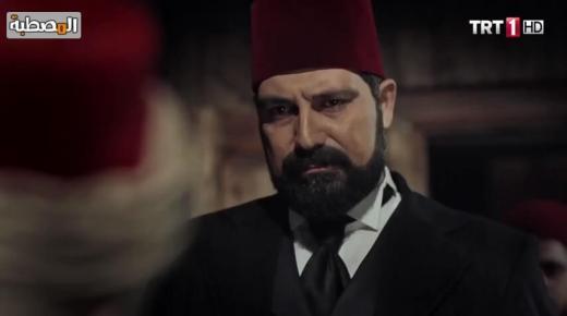 مسلسل السلطان عبد الحميد الثاني الحلقة 8 الثامنة مترجمة