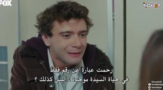 مسلسل حكايتنا الموسم 1 الحلقة 10 العاشرة مترجمة