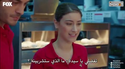 مسلسل حكايتنا الموسم 1 الحلقة 12 الثانية عشر مترجمة