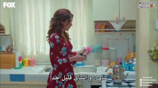 مسلسل حكايتنا الموسم 1 الحلقة 31 الحادية والثلاثون مترجمة