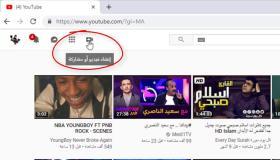 ضبط الفيديو على يوتيوب لزيادة المشاهدات