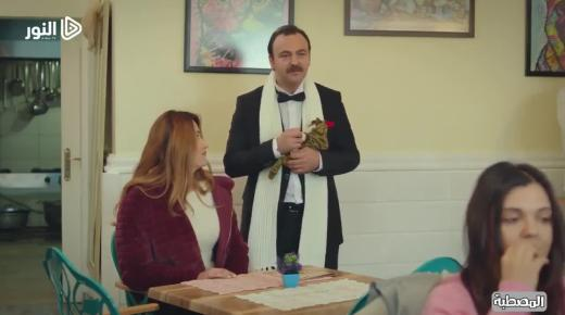 مسلسل عائلة أصلان الحلقة 19 التاسعة عشر مترجمة