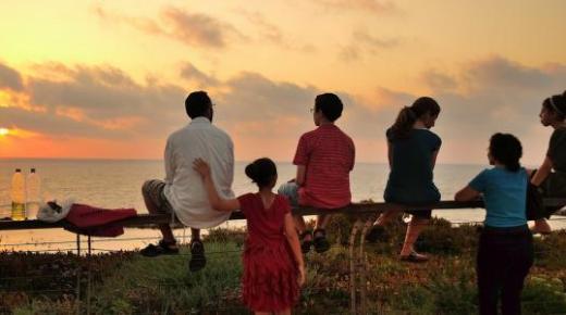 مفهوم الأسرة في الإسلاموحق كل فرد فيها