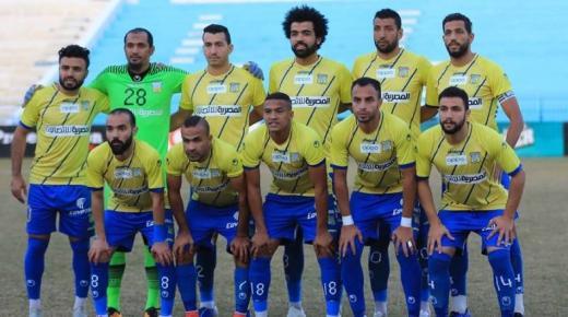 أهداف و ملخص مباراة طنطا والجونة اليوم الثلاثاء 21-1-2020 | الدوري المصري