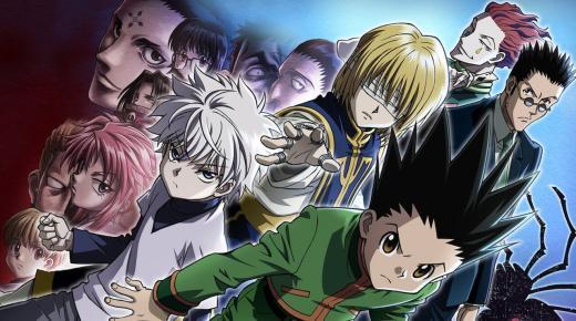 أنمي Hunter X Hunter القناص الحلقة 45 الخامسة والأربعون مترجمة