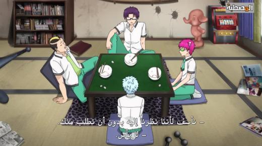 أنمي The Disastrous Life of Saiki K.: Reawakened الحلقة 3 الثالثة مترجمة
