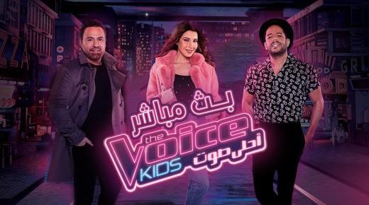 برنامج The Voice Kids الموسم 3 الحلقة 7 السابعة