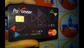 ماذا تعرف عن بطاقة بايونيير ؟